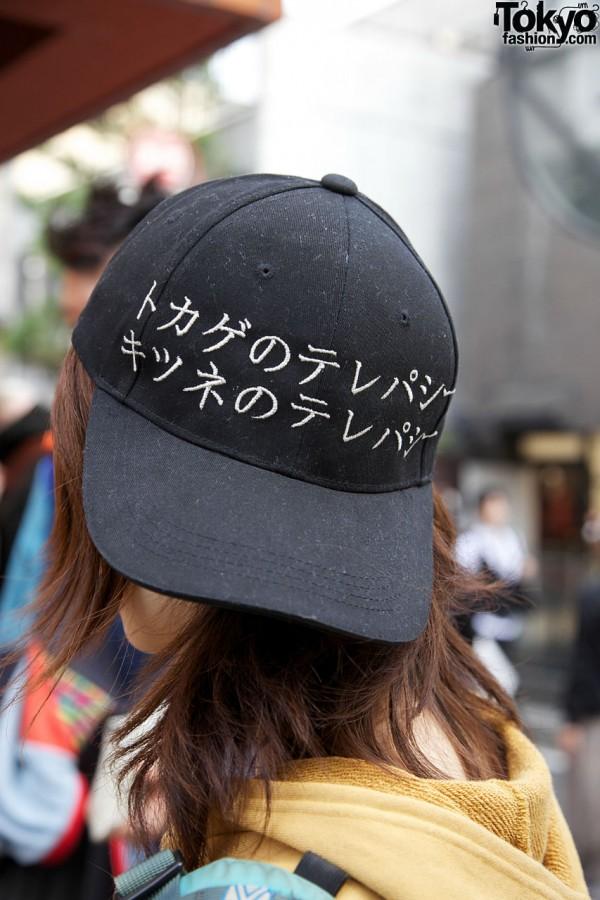 Japanese writing on black cap