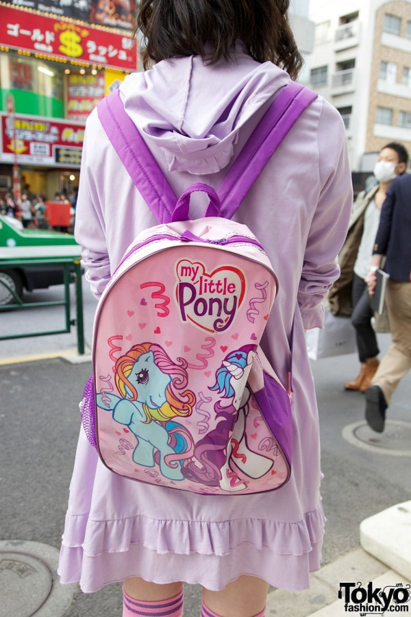 My Little Pony Backpack in Harajuku