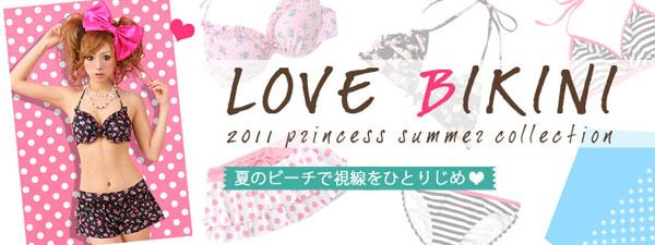 Japanese Princess Bikini