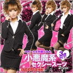 """Sexy Suits for Tokyo's """"Little Devils"""""""