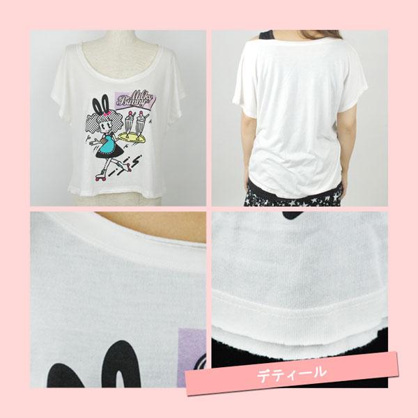 Milky Bunny x Spinns Harajuku