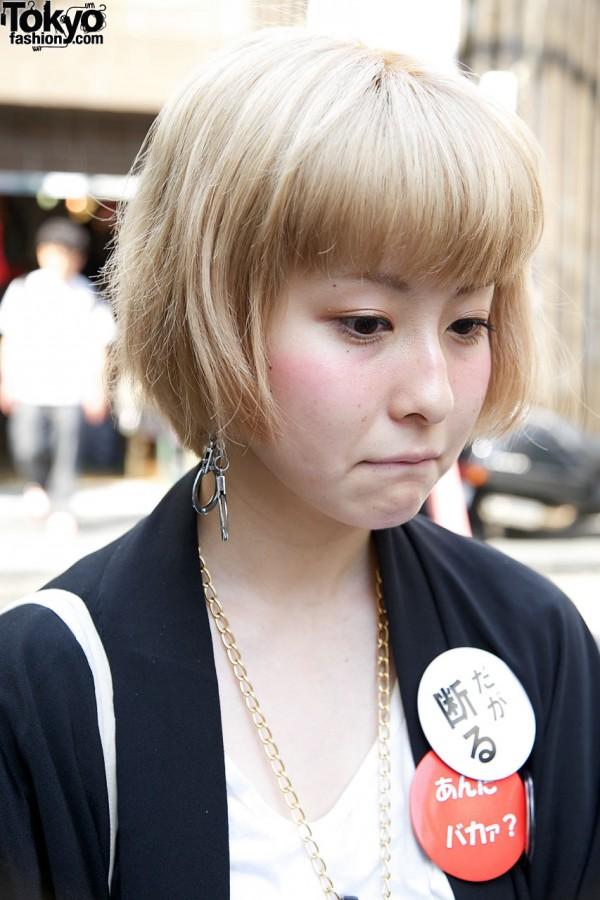 Silver hardware earring