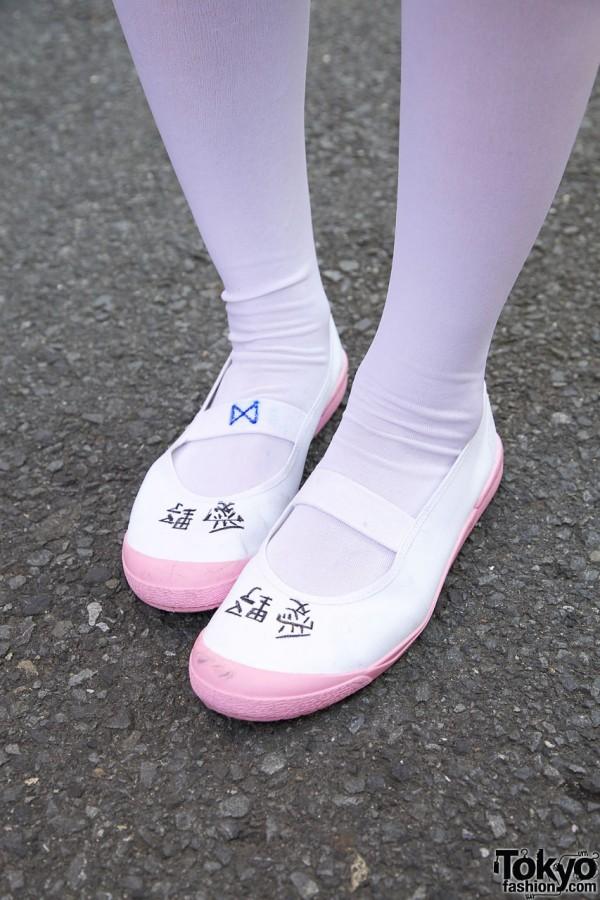 Kanji Shoes in Harajuku
