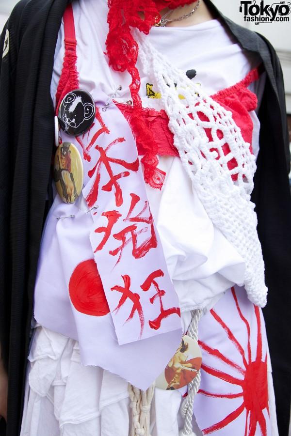 Monomania Pin & Japanese Flag Fashion