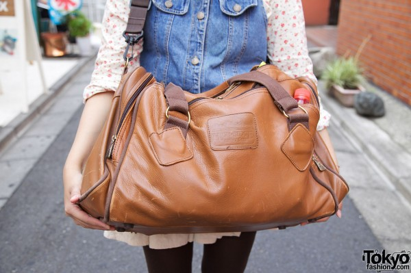 Oversized leather bag from Koenji resale shop
