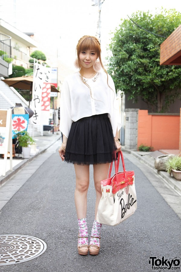 I Love Barbie Bag w/ Honey mi Honey Blouse & Skirt