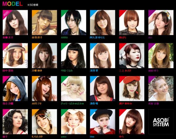 Harajuku Kawaii Models