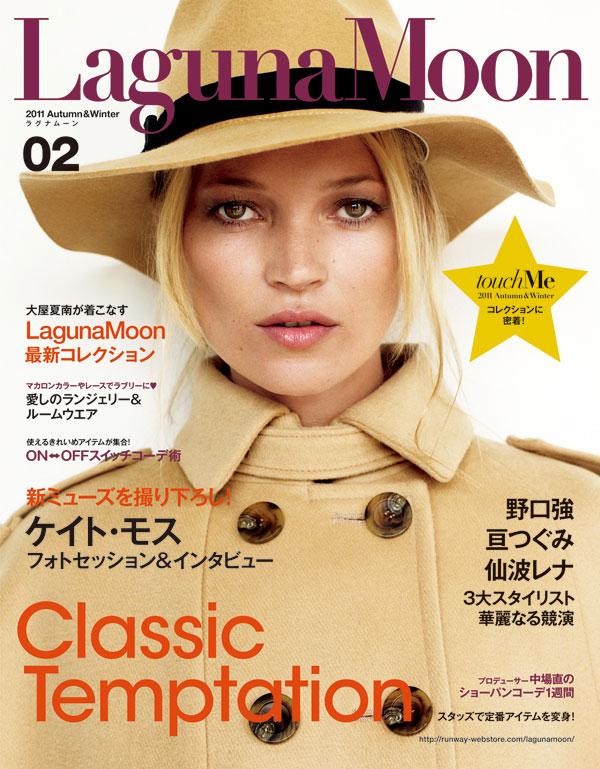 Kate Moss Modeling For Japanese Fashion Brand LagunaMoon