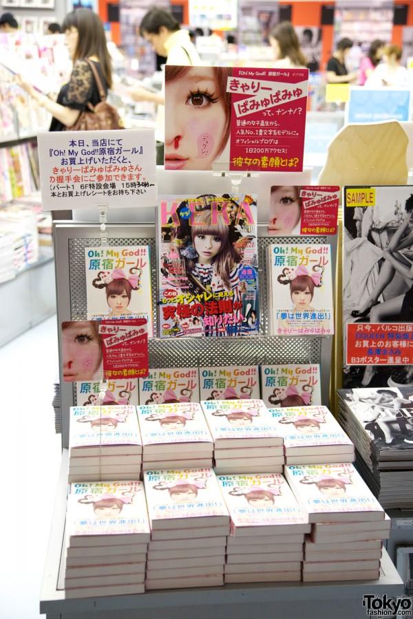 Oh My God Harajuku Girl by Kyary Pamyu Pamyu