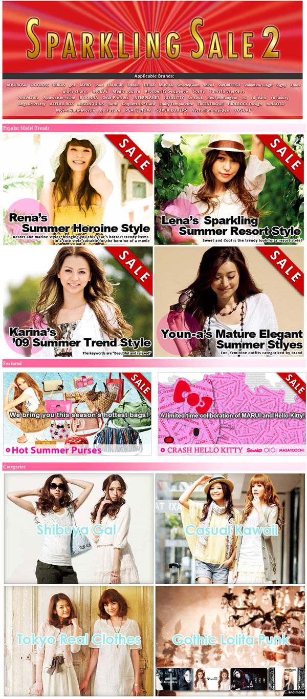 Marui One Web Shop