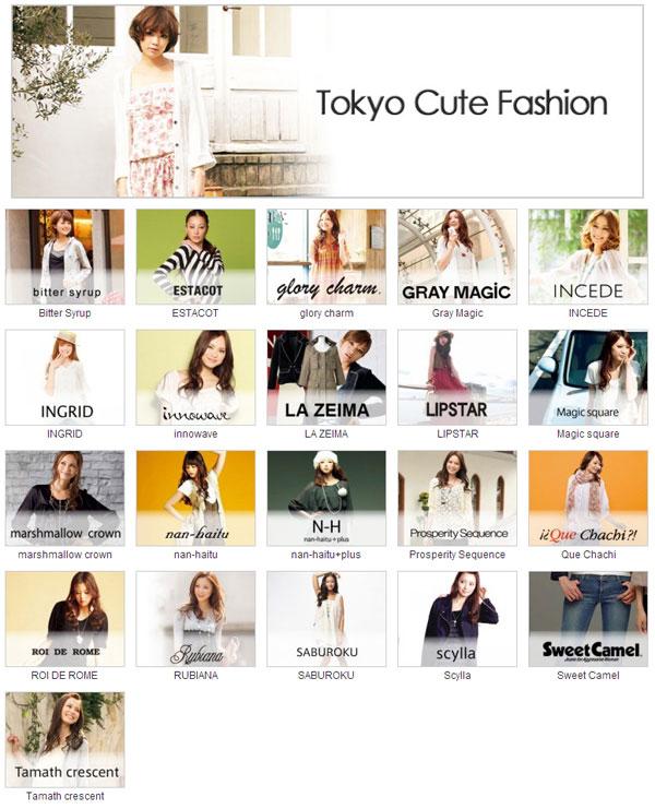 Tokyo Cute Fashion