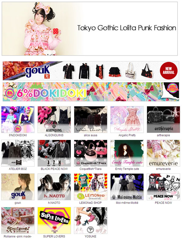 Tokyo Gothic Lolita Punk Fashion