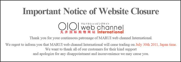 Marui One Web Channel International