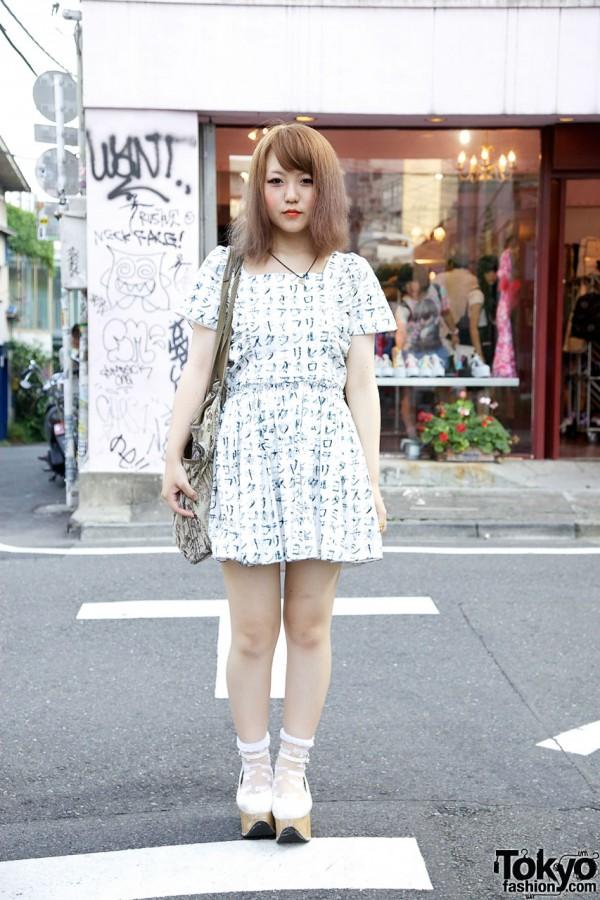 Japanese Girl's Katakana-print Dress & Rocking Horse Shoes in Harajuku