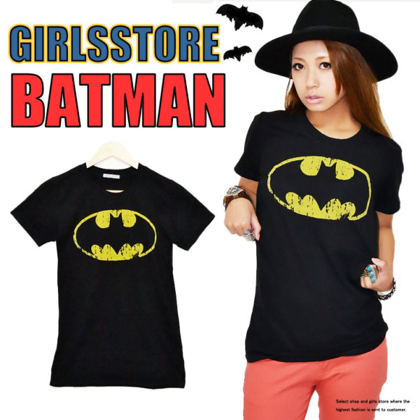 Japanese Girls Who Love Batman