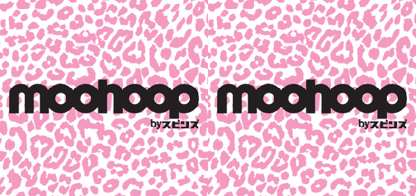 Moohoop by Spinns