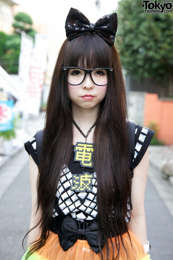 Cute Harajuku Girl in Glasses