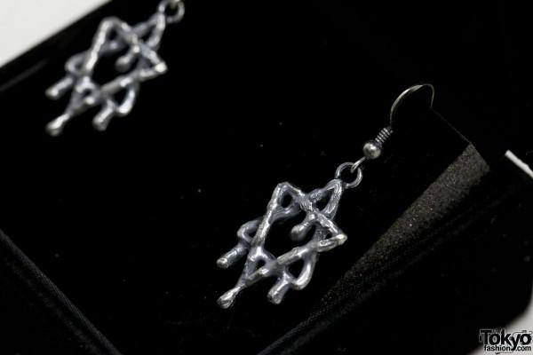 Alice Black Jewelry 2012 SS (15)