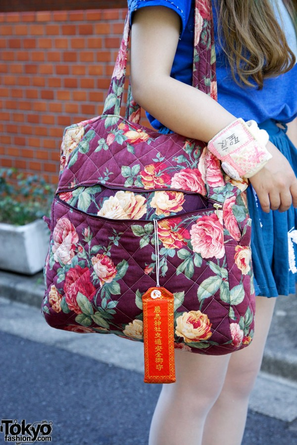 Quilted Flower Purse in Harajuku