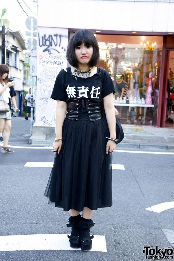 Goth Girl's Leather Corset & Gauze Skirt in Harajuku
