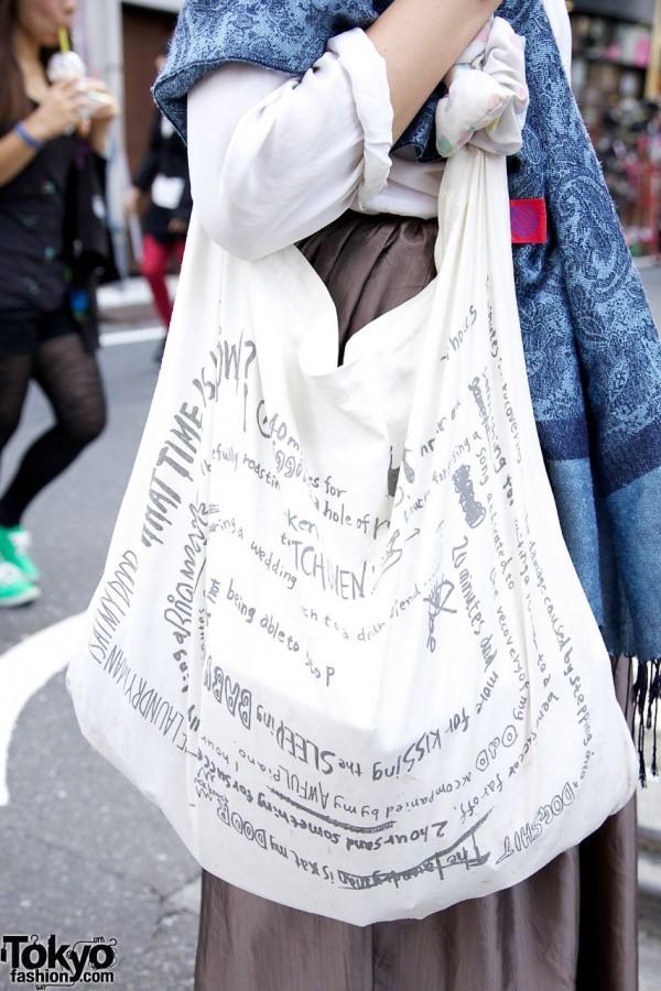 Souvenir bag from Yuki concert