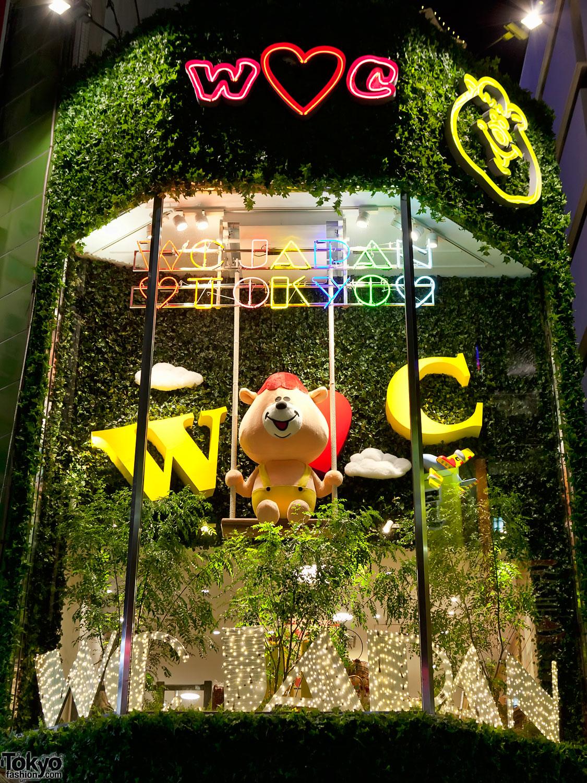 WC by Chinatsu Wakatsuki Shibuya