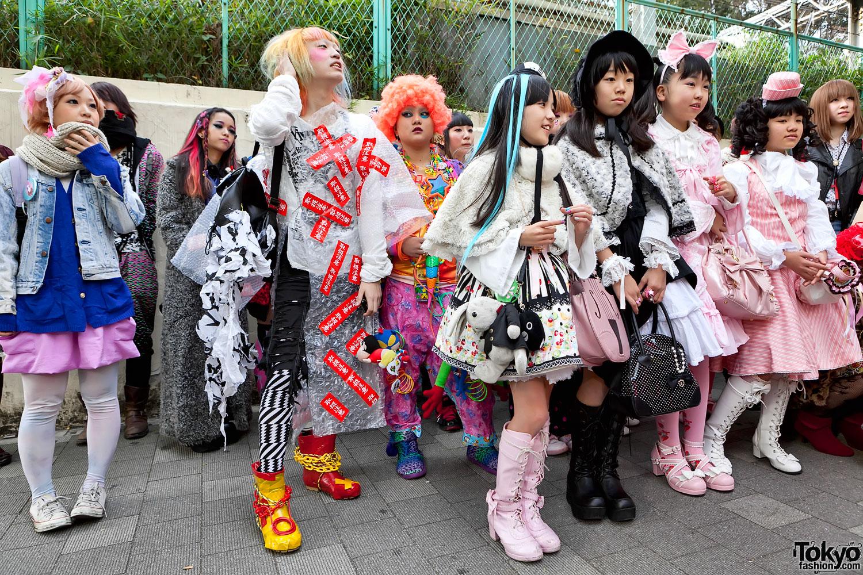 Harajuku Fashion Walk 9 Tokyo Fashion News