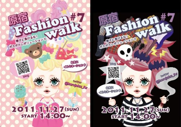 Harajuku Fashion Walk (103)