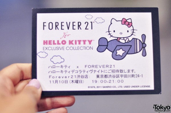 Forever 21 For Hello Kitty Collection – Tokyo Launch Party Pictures & Video