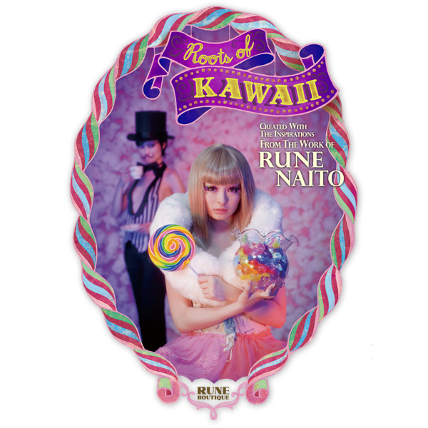 Rune Boutique With Kyary Pamyu Pamyu