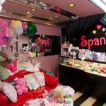 Spank Japanese Fashion (12)