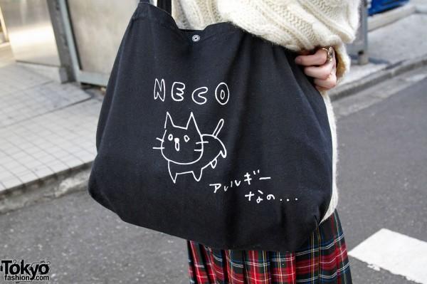 Aiko Neco Bag in Harajuku