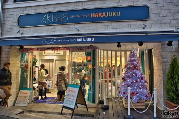 Takeshita Dori - Harajuku Christmas (2)