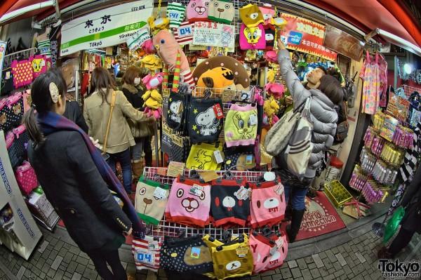 Takeshita Dori - Harajuku Christmas (30)