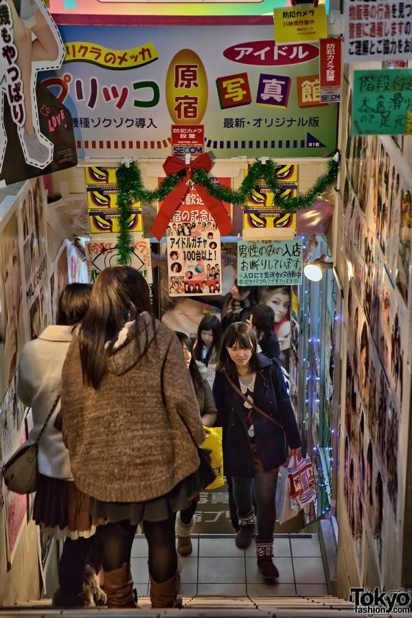 Takeshita Dori - Harajuku Christmas (76)