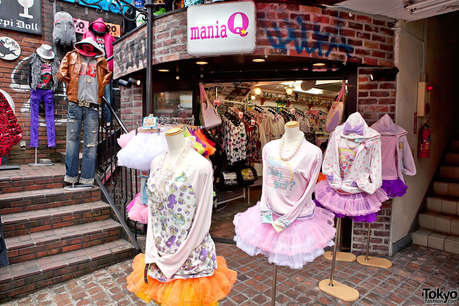 Fairy Kei Brand ManiaQ Closes Harajuku Store After 15 Years d2cadf43d9f0