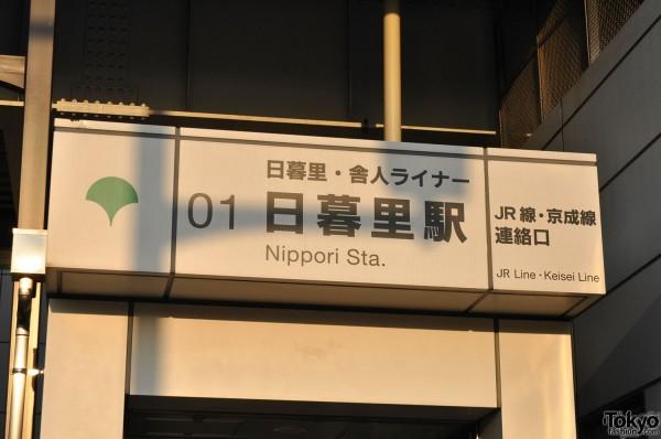 Nippori Fabric Town (16)