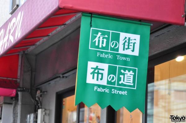 Nippori Fabric Town