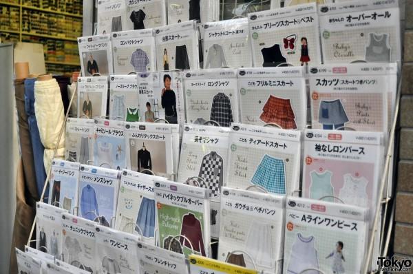 Nippori Fabric Town (42)
