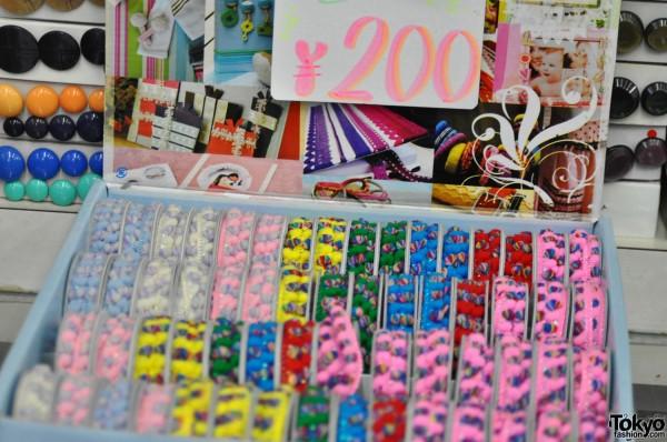 Nippori Fabric Town (51)