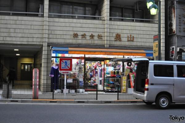 Nippori Fabric Town (78)