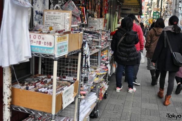 Nippori Fabric Town (86)