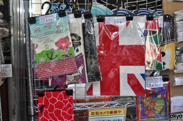 Nippori Fabric Town (90)