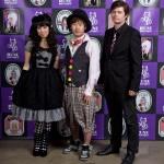 Rune Boutique Kawaii Japanese Fashion & Art (404)