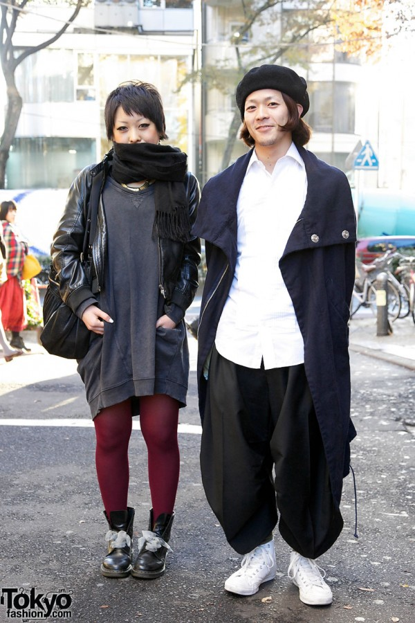 Diesel Dress & Dr. Martens vs. Comme des Carcons Pants & Bere