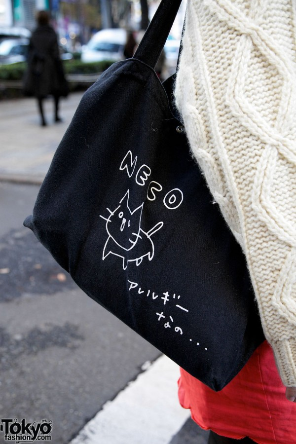 Fabric bag from Aiko in Harajuku
