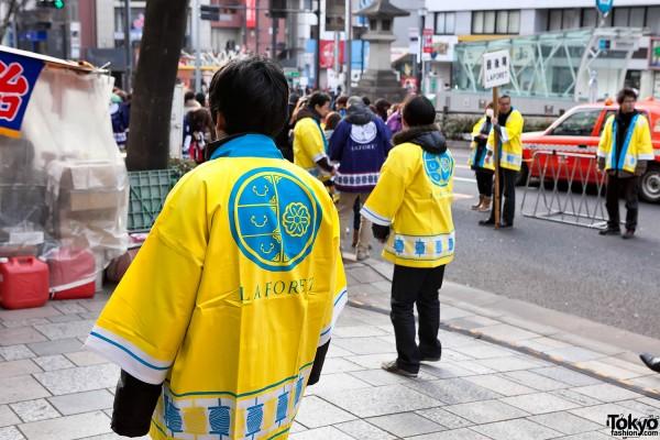Harajuku Fukubukuro Lucky Bags (3)
