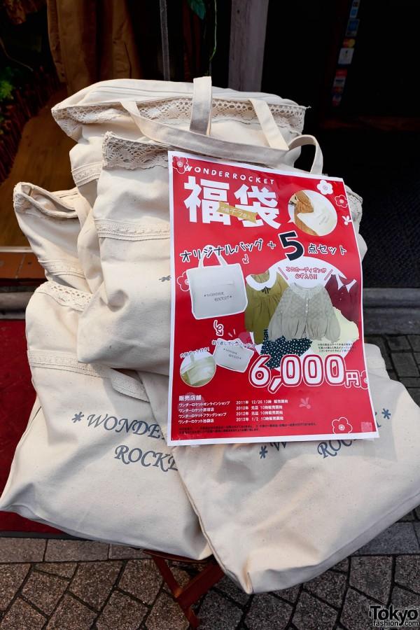 Harajuku Fukubukuro Lucky Bags (41)