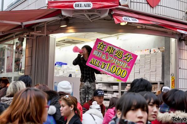 Harajuku Fukubukuro Lucky Bags (44)