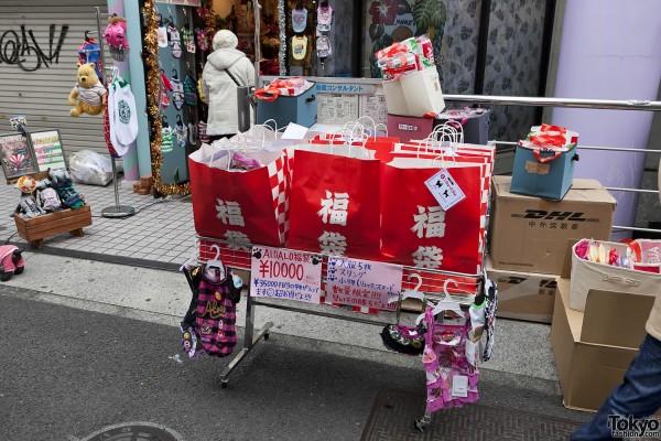 Harajuku Fukubukuro Lucky Bags (46)